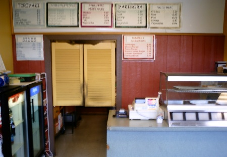 Teriyaki Restaurant For Sale In Seattle With Commercial Hood