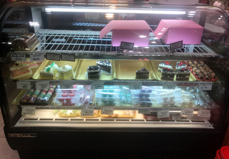 Coffee, Bakery, Sandwich, Deli & Smoothie in East Valley